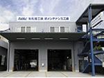 堺メンテナンス工場(堺石津工場)を開設